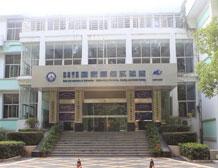 武汉大学生物学实验中心